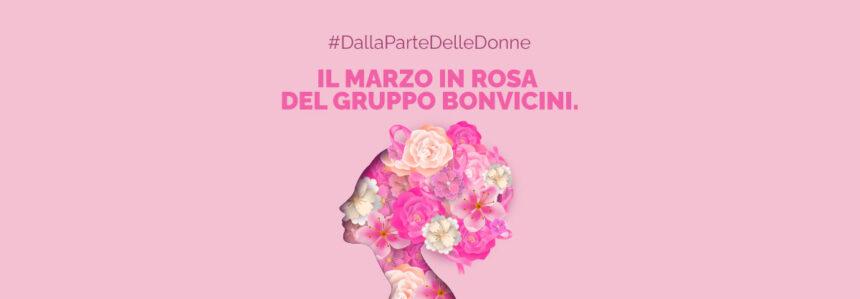 Il Marzo in rosa del Gruppo Bonvicini